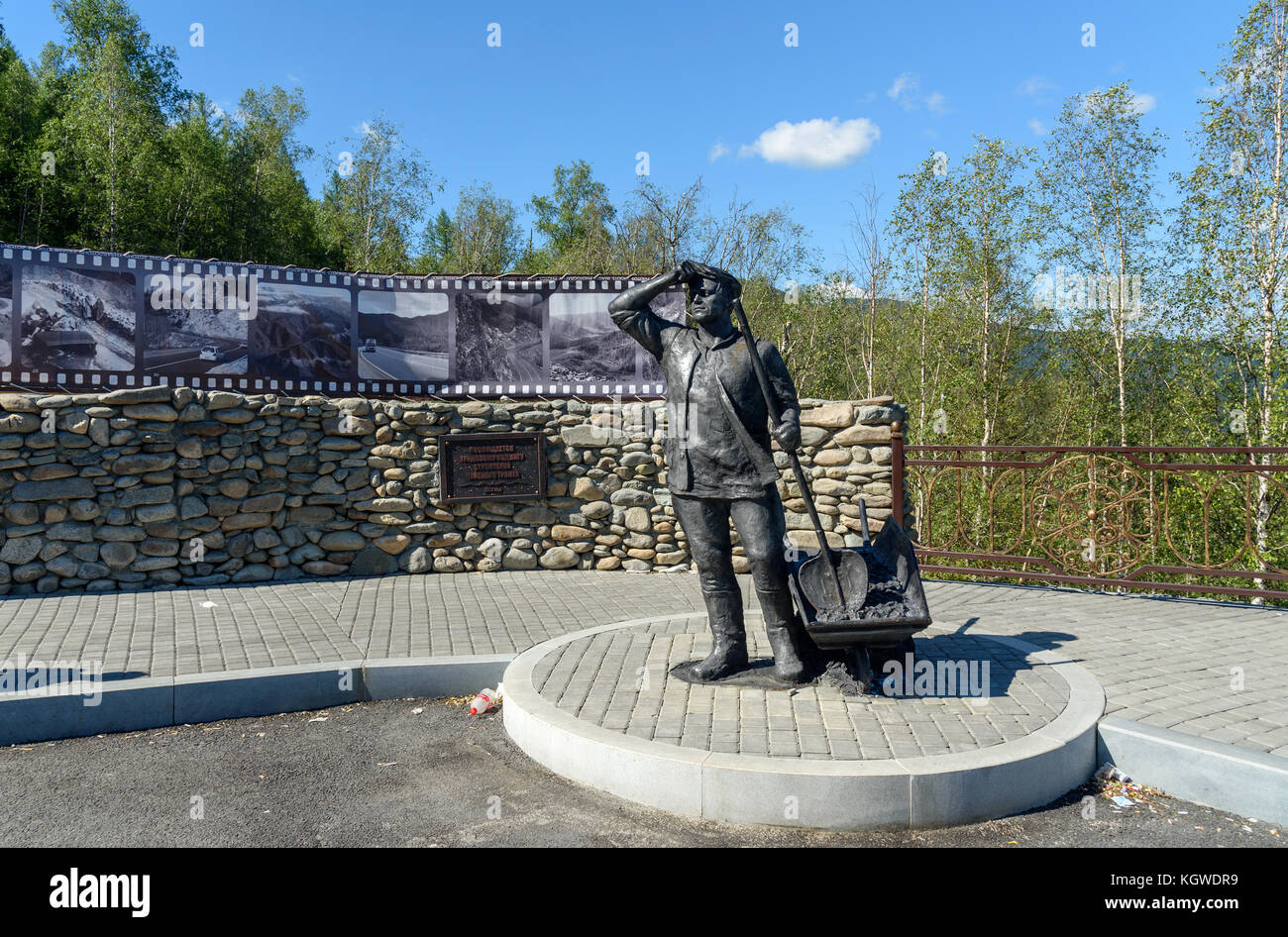 Altai Republic, Russia - July 17, 2017: Statue of Labor feats for builders of Chuysky Trakt. Mountain pass Chike - Stock Image