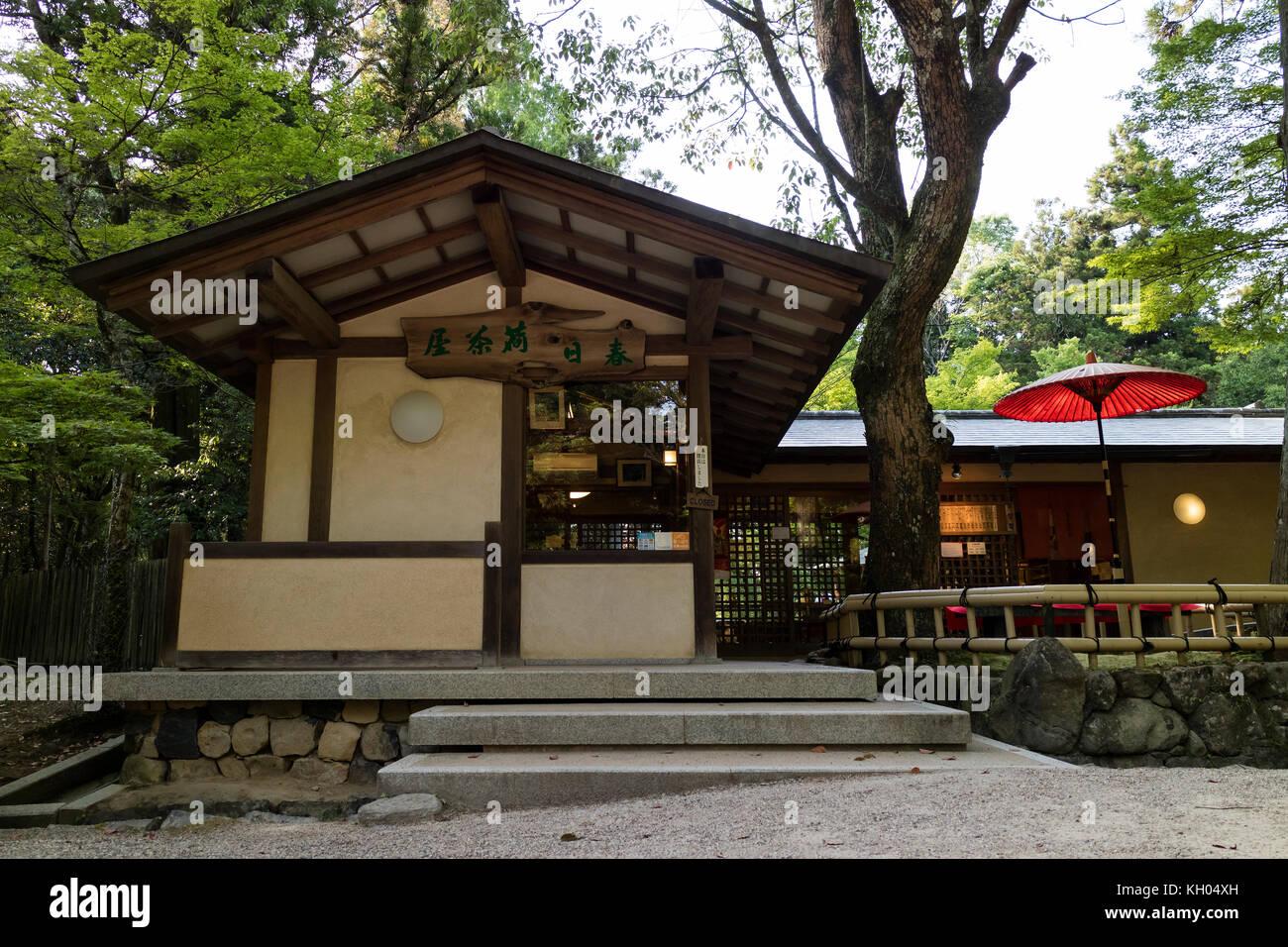 Nara - Japan, May 29, 2017: Traditional built Ninaijaya tea room on the way to the Kasuga Taisha shrine - Stock Image