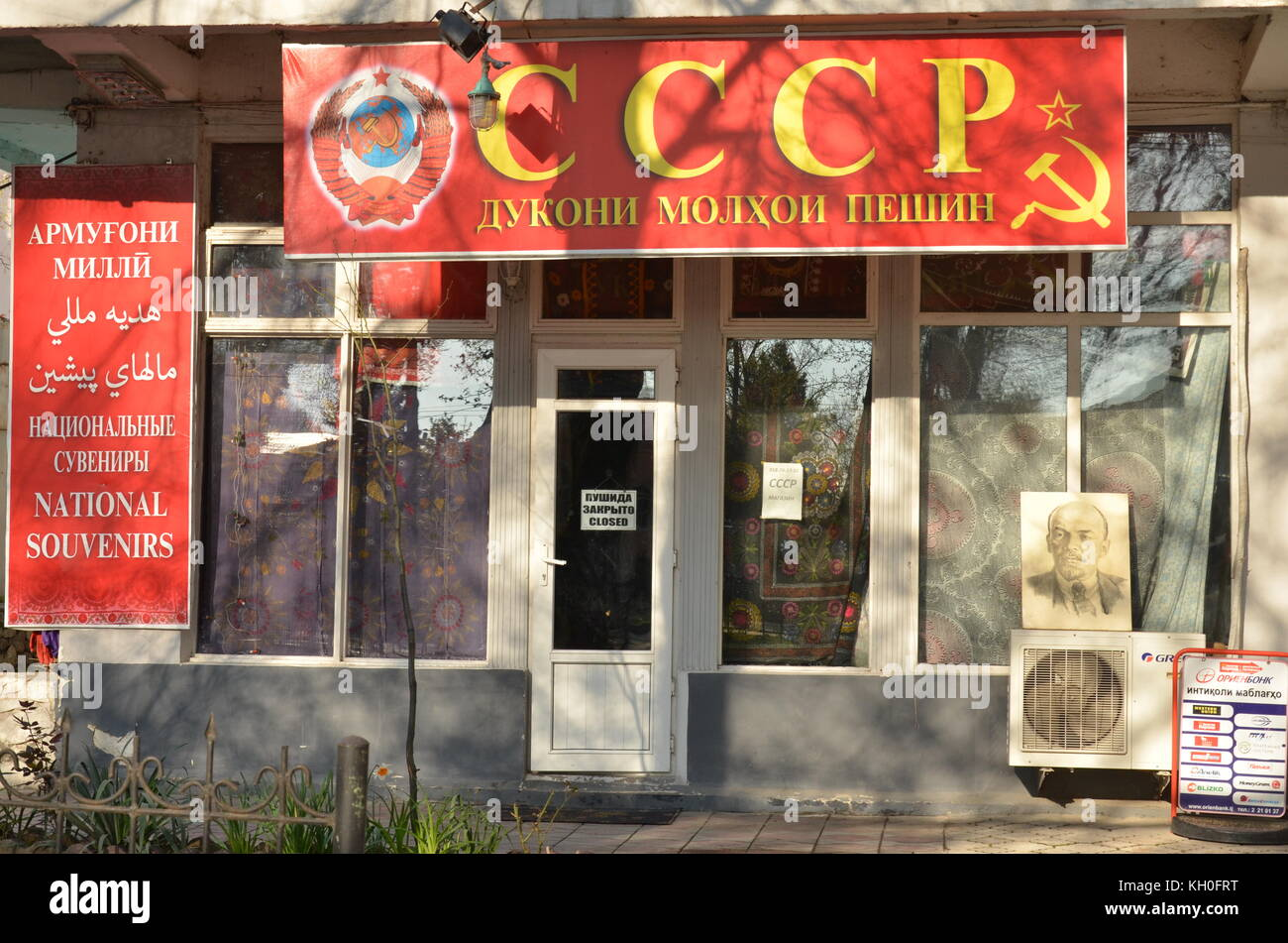 Factory Hammer and Sickle. Sickle and Hammer Factory, Moscow