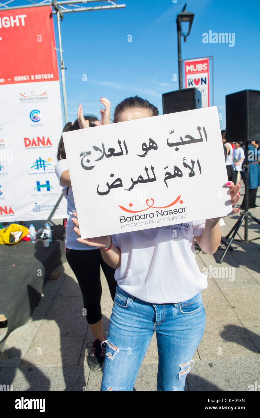 Beirut Lebanon, 12th Nov, 2017 Young woman holding a sign in