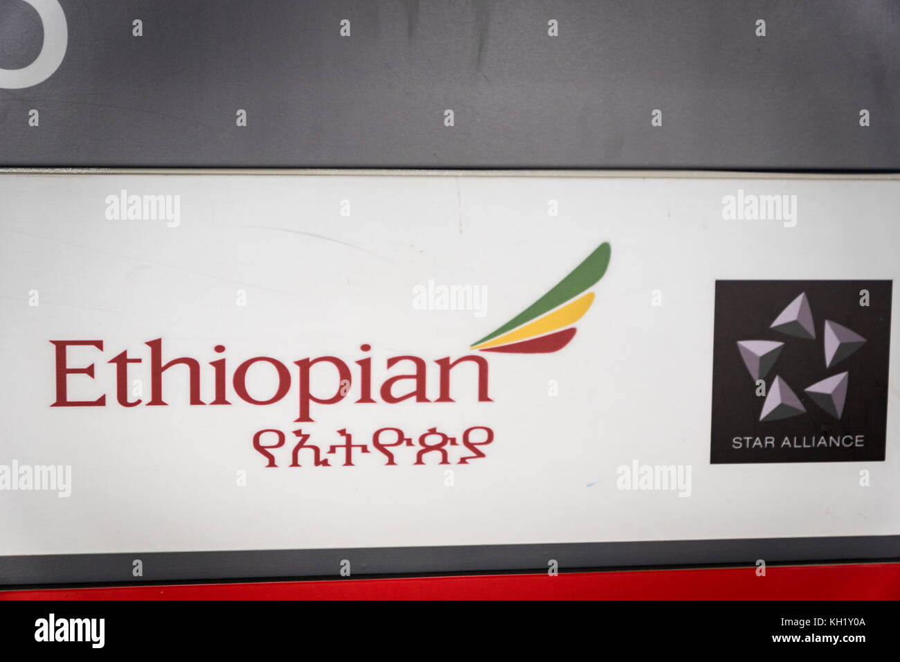 Bejing, China - October 2017: Ethiopian Airline logo at Beijing airport. Ethiopian Airlines is the flag carrier - Stock Image