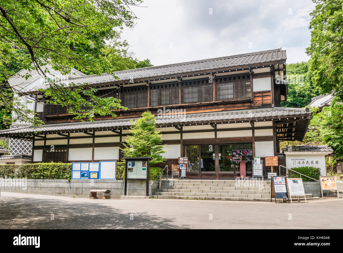 Entrance to Nihon Minkaen Folk House Museum, Kawasaki City, Kanagawa, Japan - Stock Image