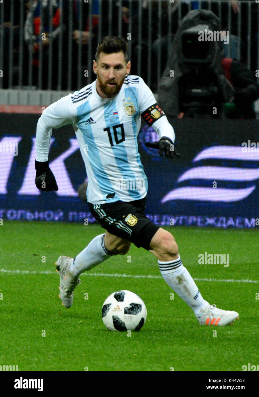 Awesome Lionel Messi Haus The Best Of Argentina National Football Team Captain