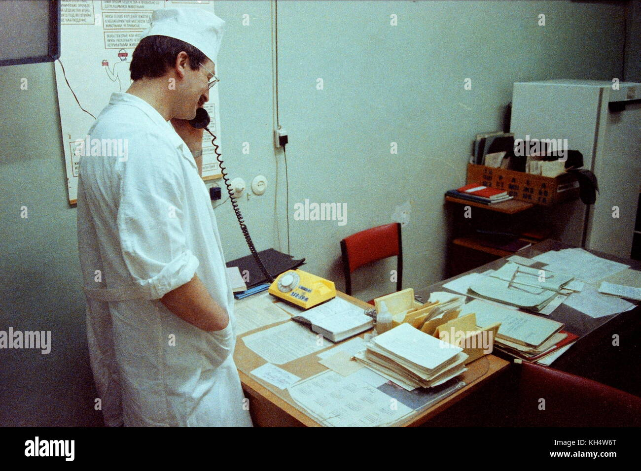 Dr Grigory Einghorn mounts night guard in a dispensary of Moscow center, Moscow, Federation of Russia - Stock Image