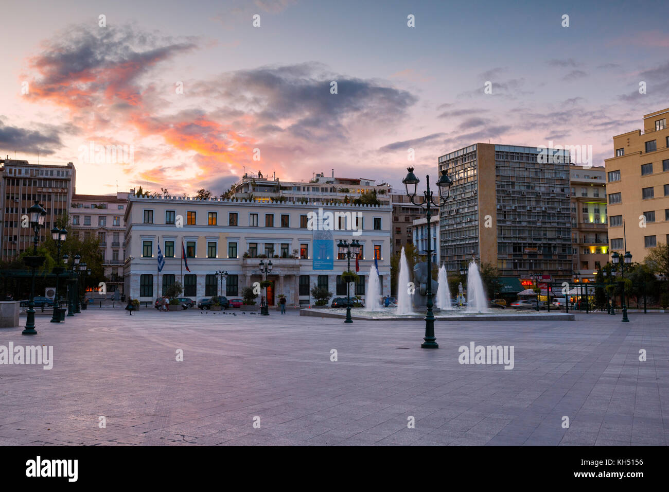 Building of the city hall of Athens in Kotzia square. - Stock Image