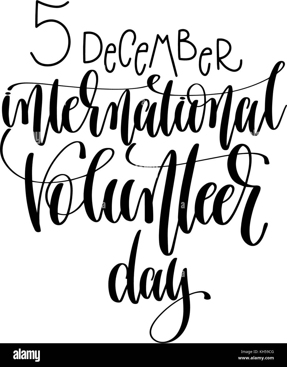 international volunteer day hand lettering congratulation - Stock Vector