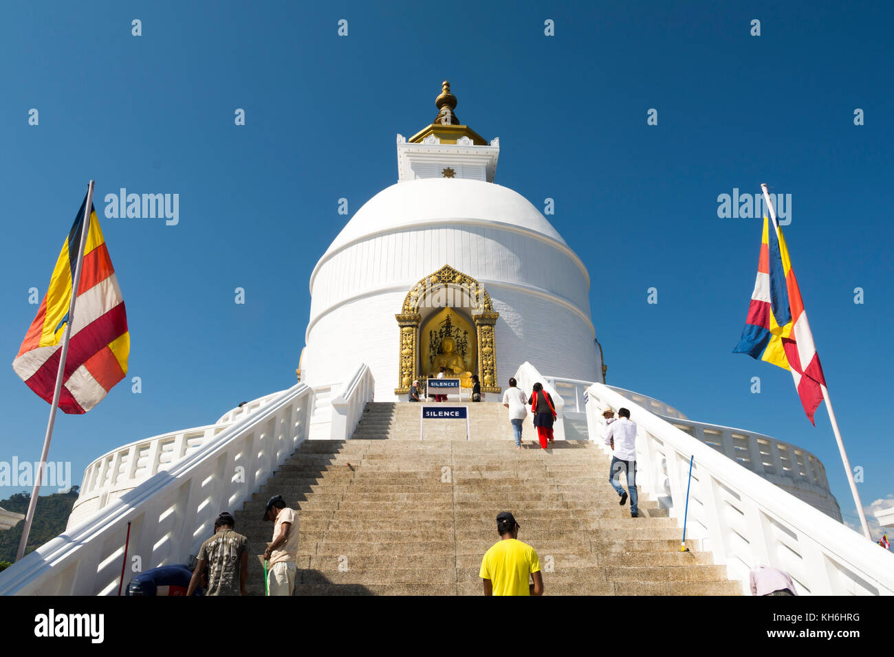 White Stupa of Pokhara, Nepal - Stock Image