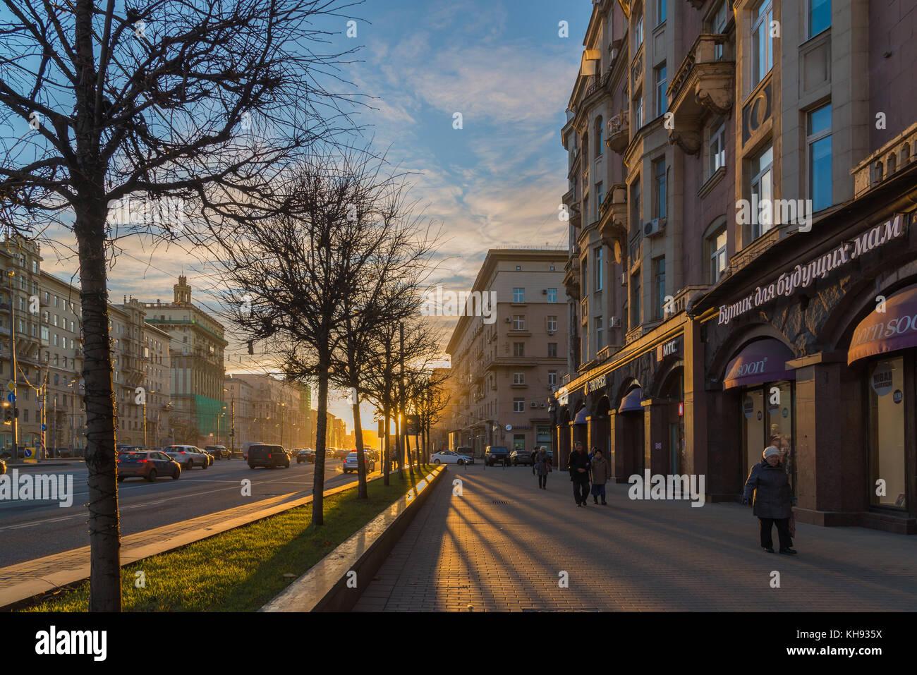 Moscow, Russia -November 2. 2017. Sunset on Kutuzov Avenue - Stock Image