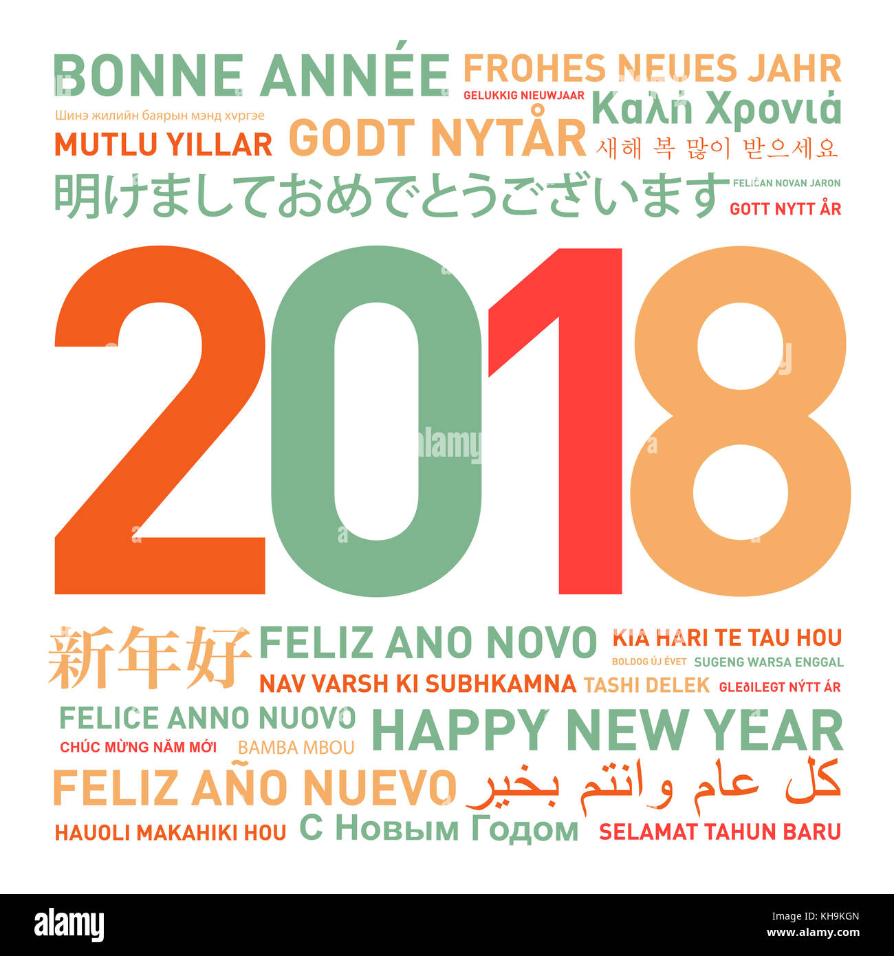 happy new year card from the world in different languages stock image