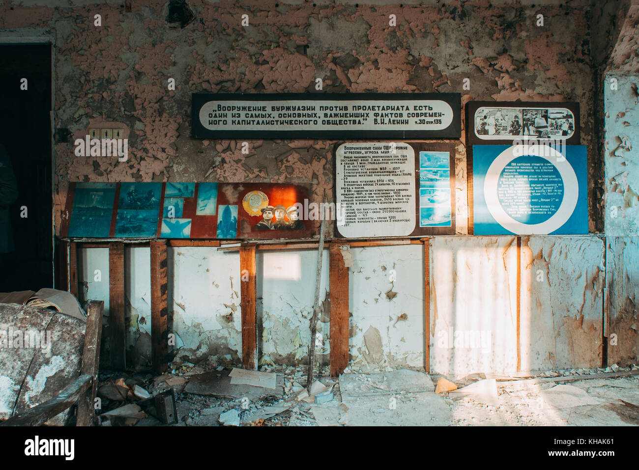 Leftover artwork and propaganda inside a secret military radar station in Chernobyl, Ukraine - Stock Image