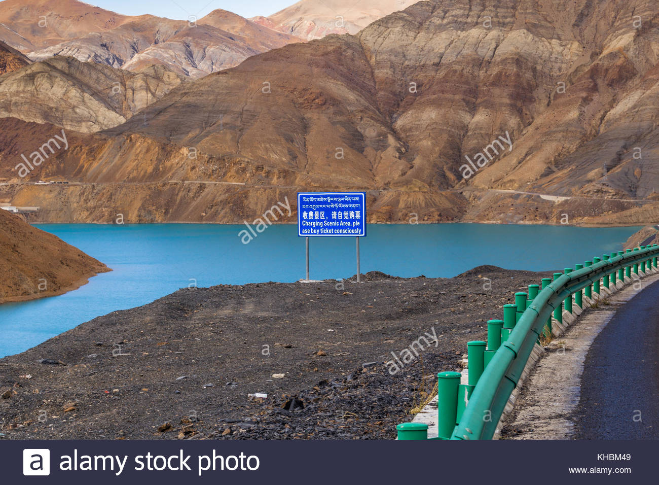 Taken on the road down from Yamdrok Lake to Gyantse Tibet - Stock Image