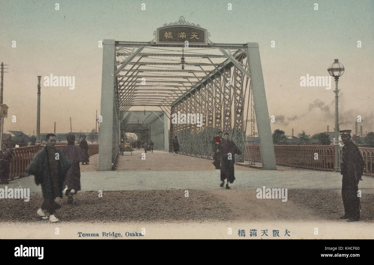 A postcard of the Temma Bridge, features a view through the bridge, people can be seen crossing both on foot and - Stock Image