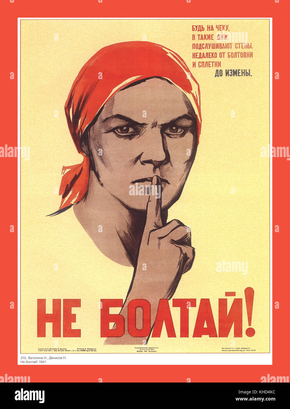 Vintage Russian Propaganda information Poster WW2 1941 'Don't Chatter, gossip is almost treason ! - Stock Image