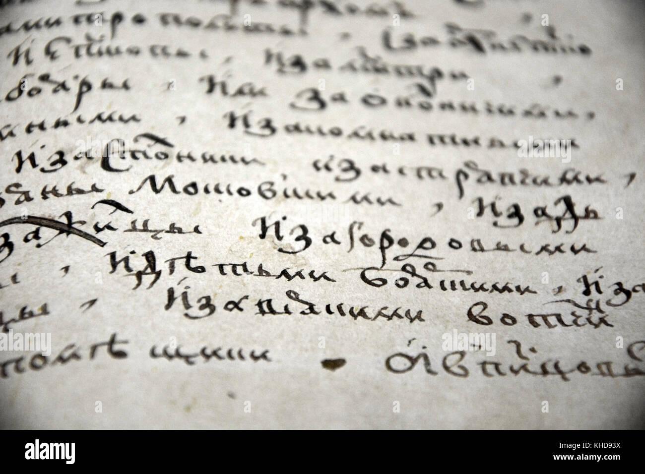 VELIKY NOVGOROD, RUSSIA - FEBRUARY 22, 2015: Old monks manuscript written with ink on February 22, 2015 in Veliky - Stock Image