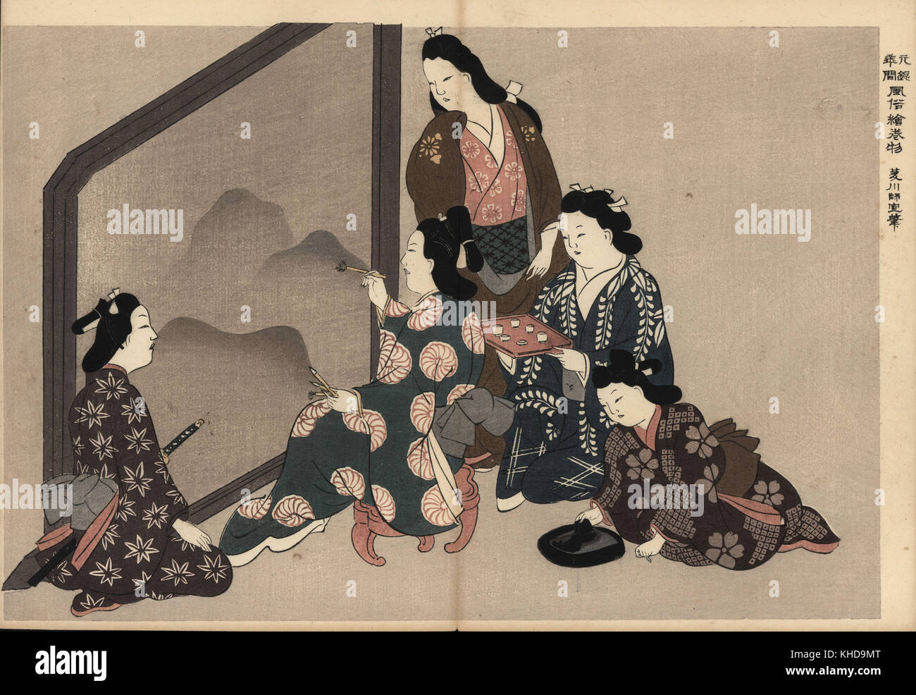 Courtesans painting a large sumi-e (ink-wash painting). A samurai customer watches, and a kamuro maid prepares the - Stock Image