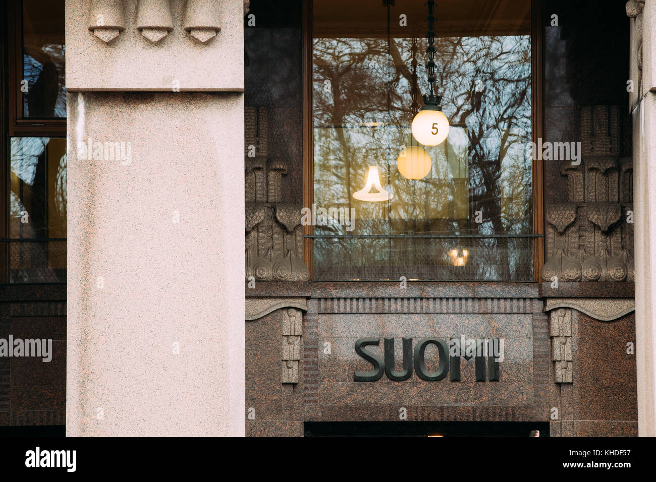 Helsinki, Finland. Details Of Incoming Group Of Art Gallery Galerie Forsblom. Stock Photo
