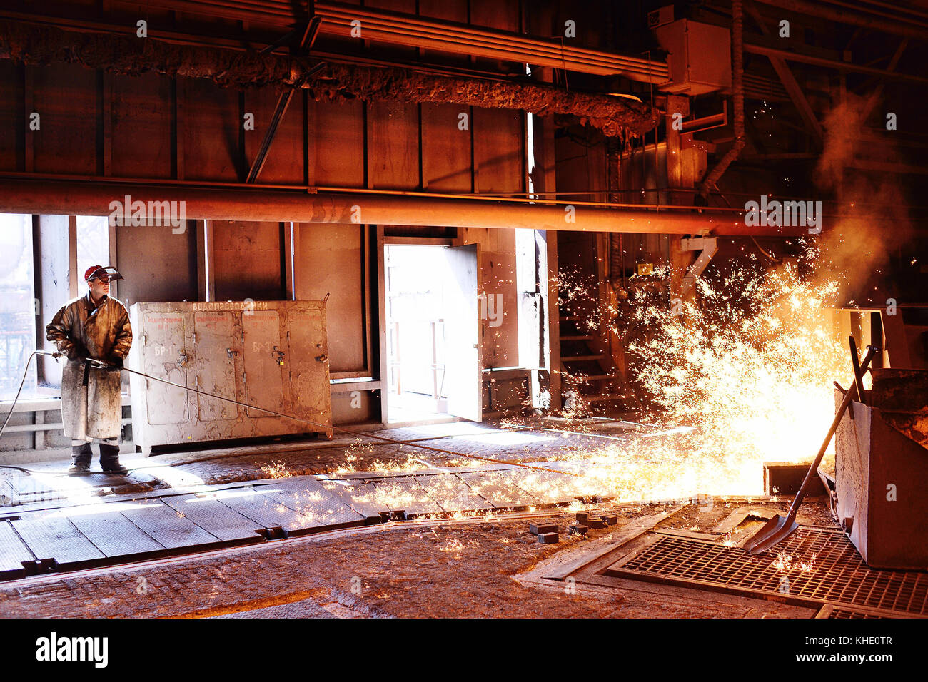 Blast furnace at a metallurgical plant - Stock Image