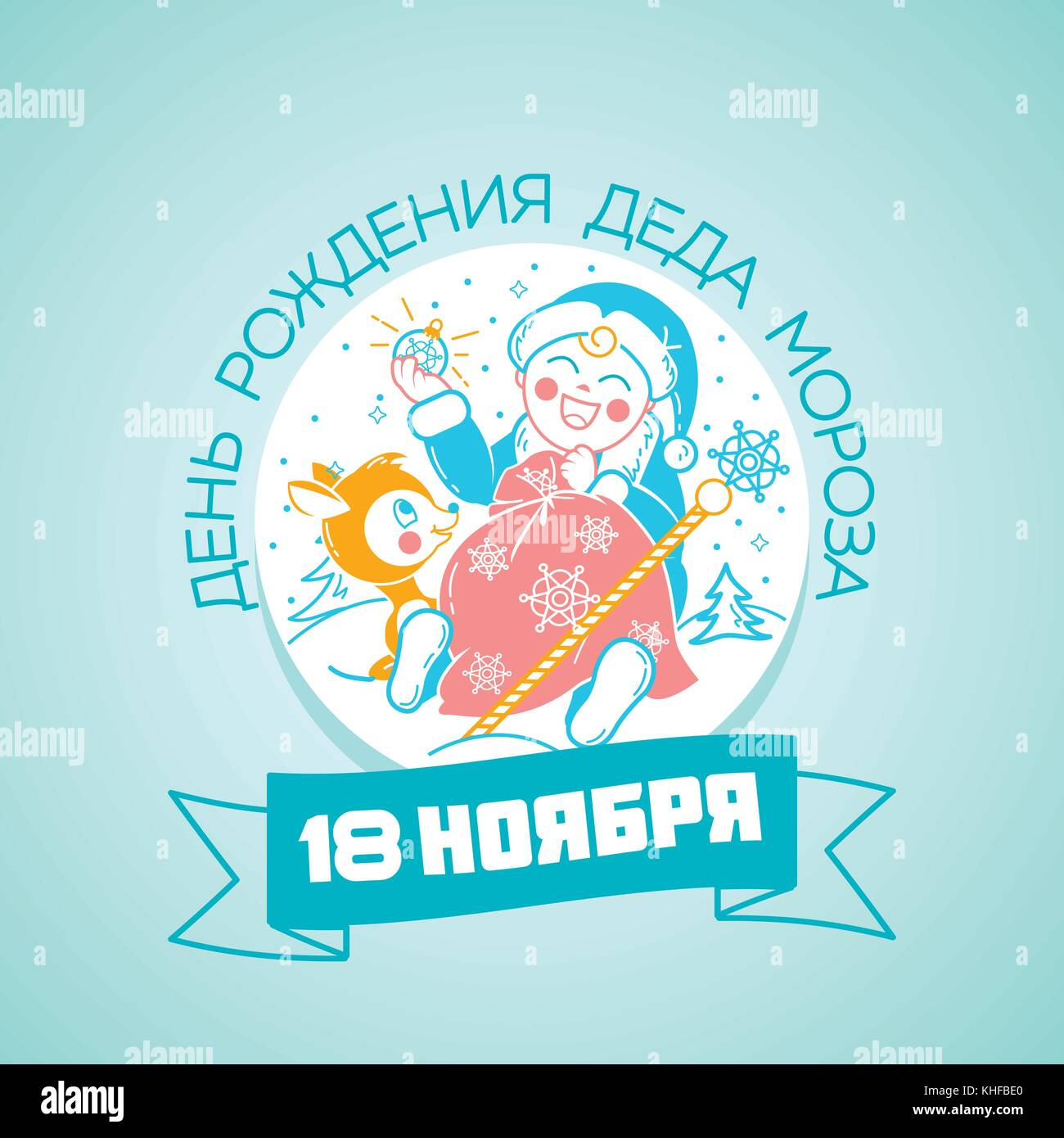 Greeting Card Translation From The Russian Birthday Of Santa Claus November 18 Icon In Linear Style