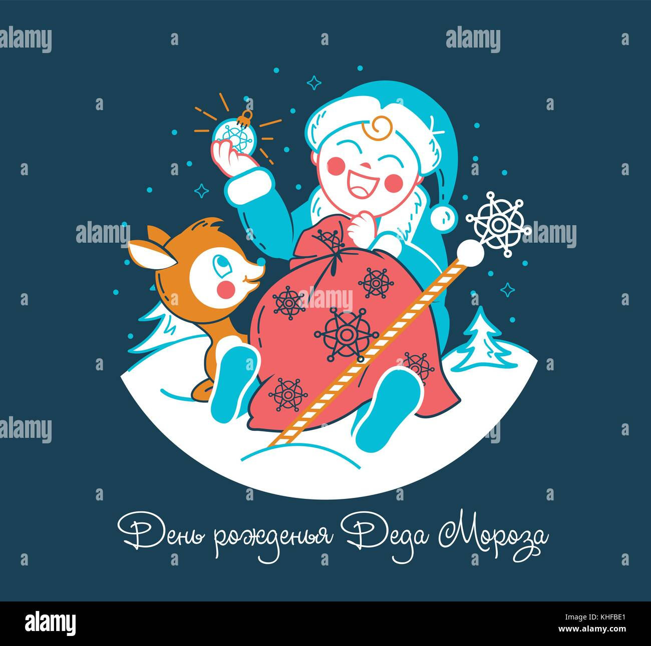 Greeting Card Translation From The Russian Birthday Of Santa Claus Icon In Linear