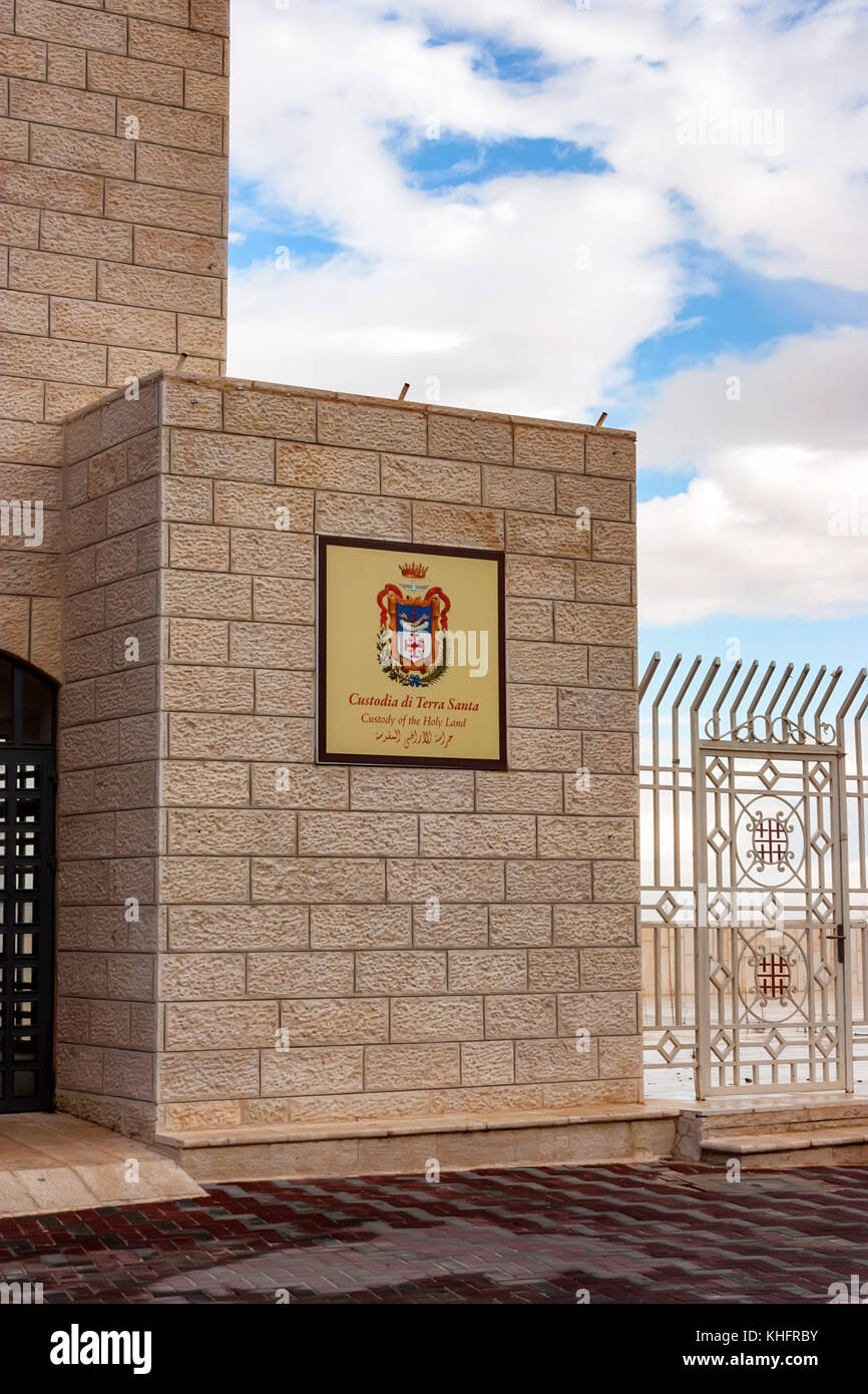 Custody of Holy land sign - Stock Image