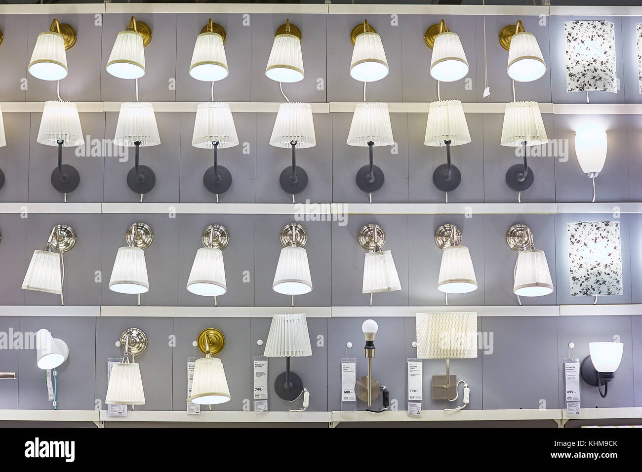Samara russia november 15 2017 various lighting fixtures lamps and nightlights in the ikea store ikea is the worlds largest furniture retailer