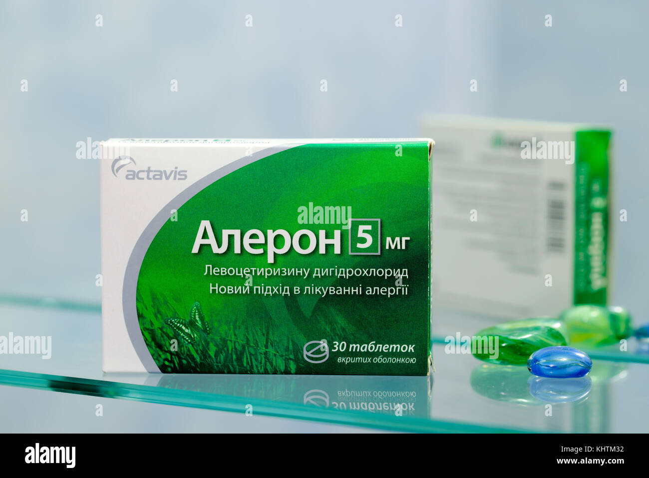 Kiev/Ukraine - August 27, 2017 - Aleron is a nonsteroidal anti-inflammatory drug, prescribed for fever, pain, ankylosing - Stock Image