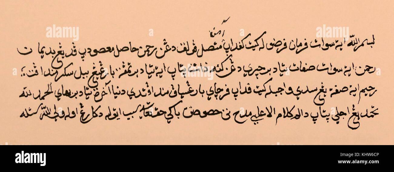 The Ballad of the Makassar War written in Malay. Dated 18th Century Stock Photo
