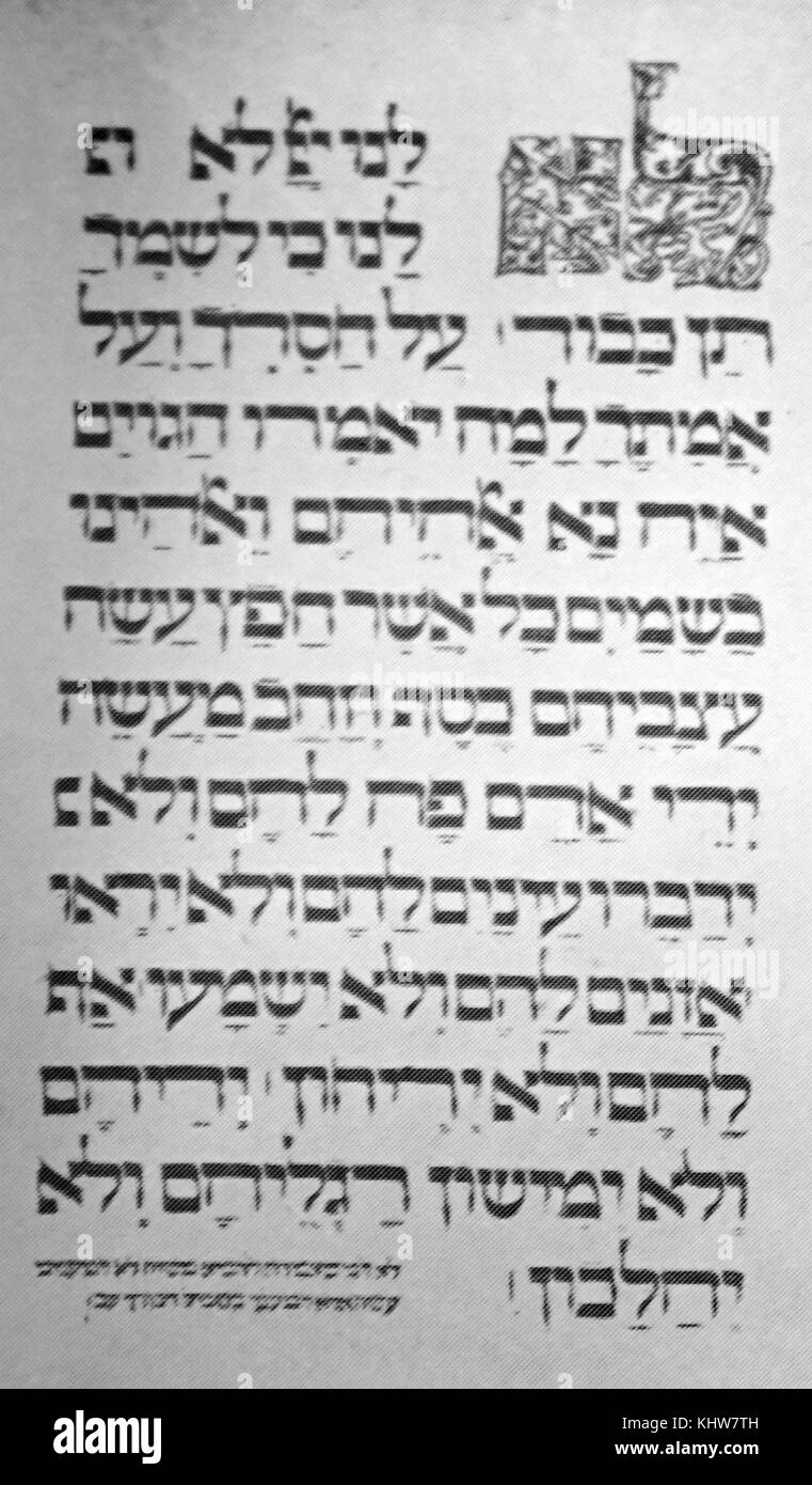 Page from the Haggadah of Prague. Dated 16th Century - Stock Image