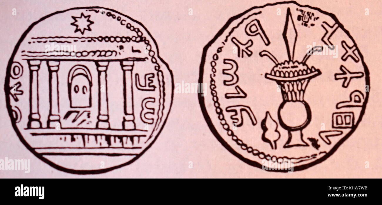 Bar Kochba Revolt coinage were coins issued by the Jews during the Bar Kochba revolt against the Roman Empire. Dated - Stock Image