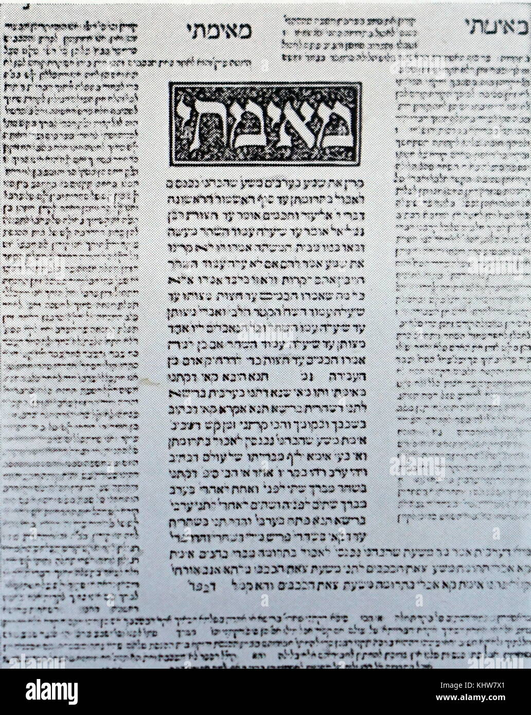 Page from the Bomberg Babylonian Talmud by Daniel Bomberg. The first complete edition of the Babylonian Talmud was - Stock Image