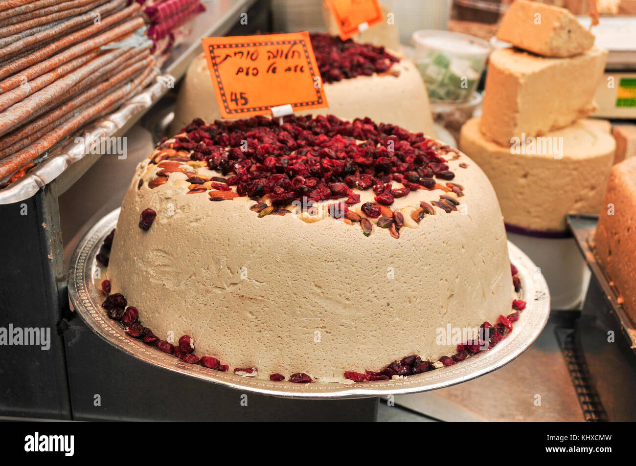 Sweets and halva for sale at the Ben Yehuda Market in Jerusalem, Israel - Stock Image
