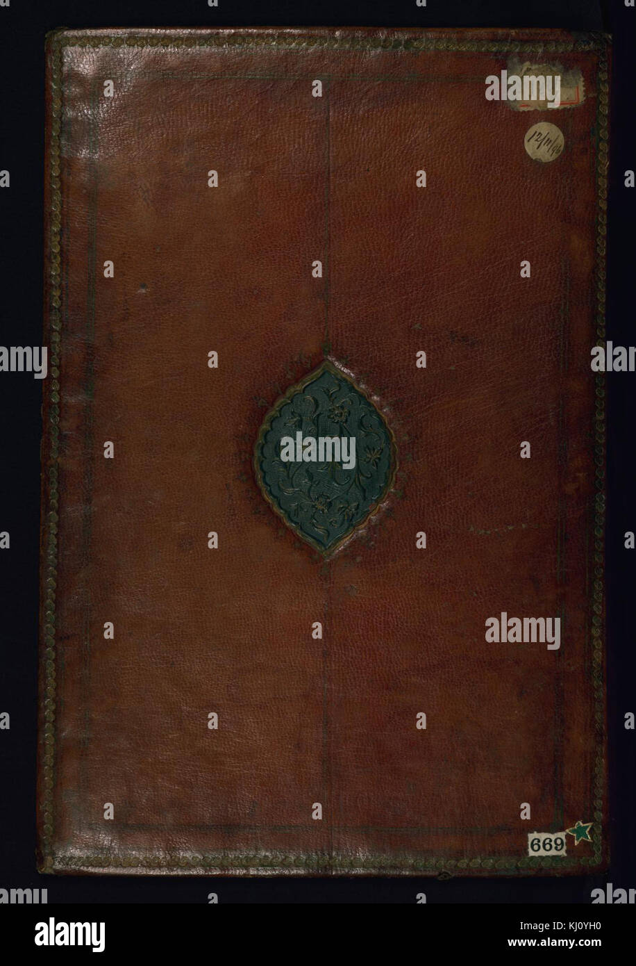 Indian - Album of Indian Miniatures and Persian Calligraphy - Walters W669 - Top Exterior Stock Photo