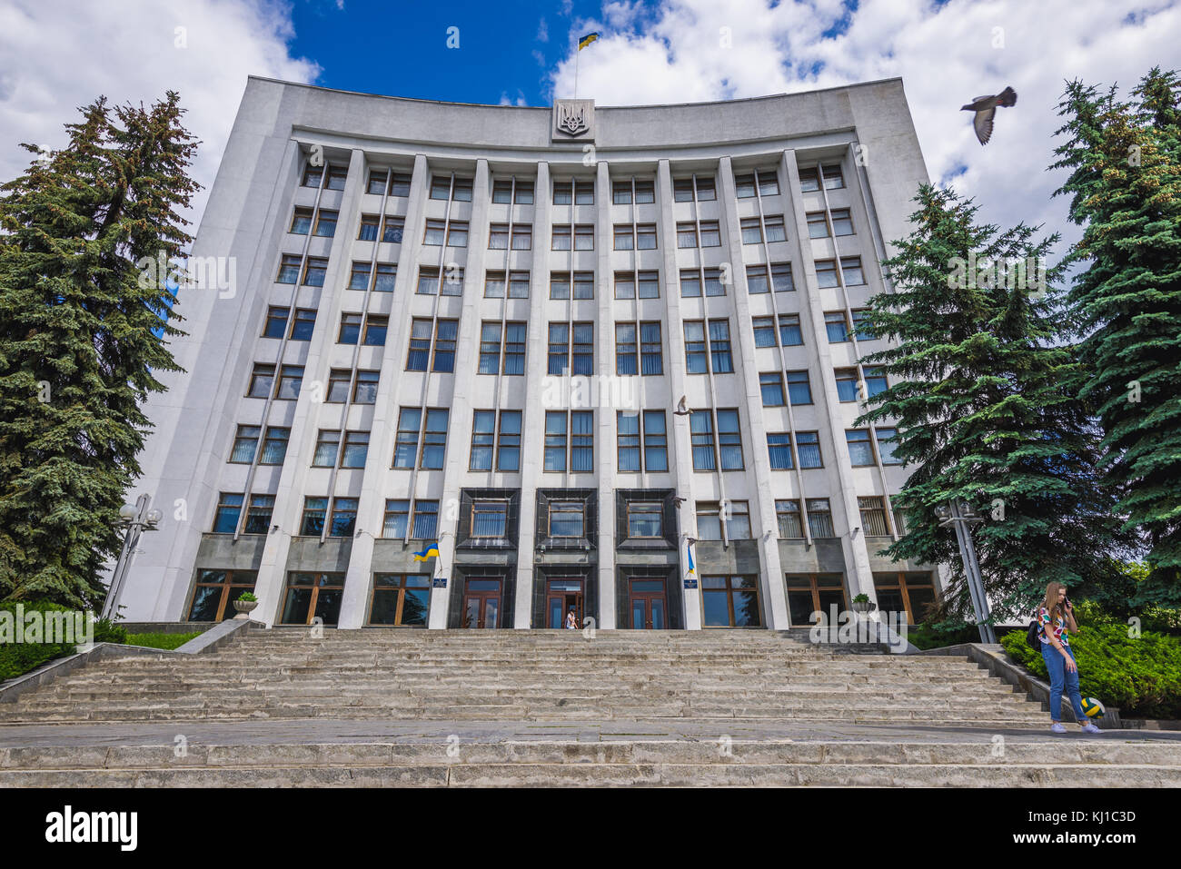Regional Council headquarters in Ternopil city, administrative center of the Ternopil Oblast region in western Ukraine Stock Photo