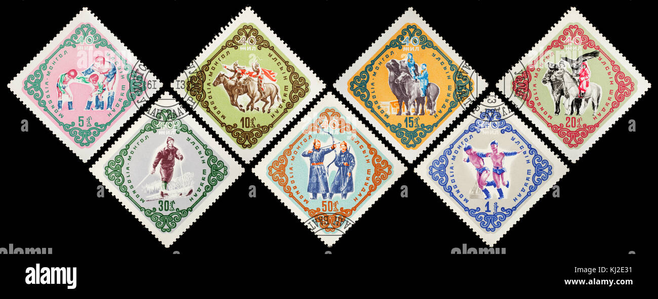 Mongolia - circa 1961: A postage stamps printed in the Mongolian shows image The 40th Anniversary of the People's - Stock Image
