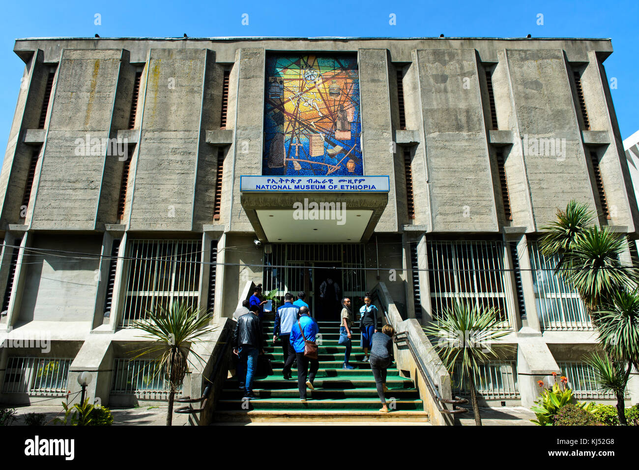 Entrance to the National Museum of Ethiopia, Addis Ababa, Ethiopia - Stock Image