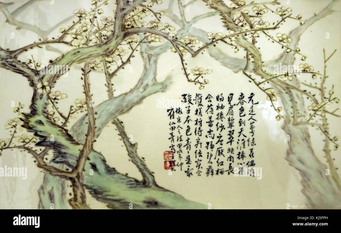 Porcelain plaque with prunus signed by Tian Hexian. Dated 20th Century - Stock Image