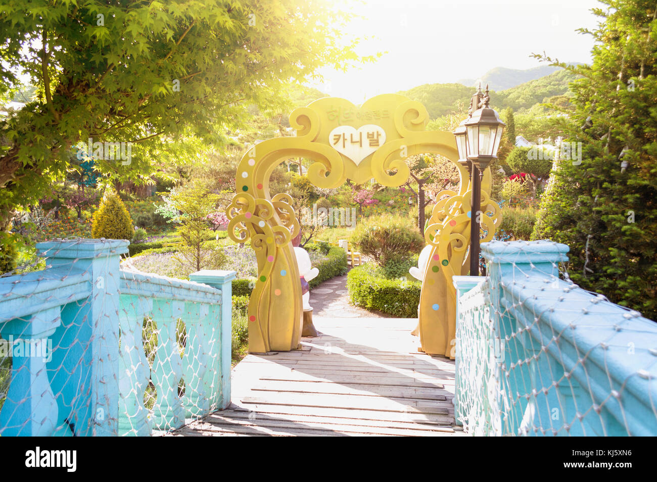 Arch in one of Her island gardens in South Korea - Stock Image