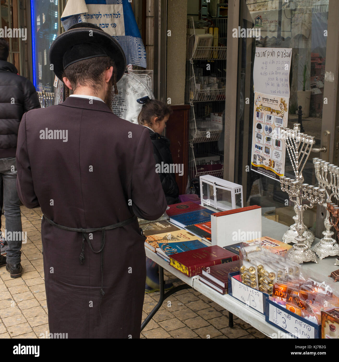 круглолистная французские фото еврейских магазинчиков заранее приготовленного соленого