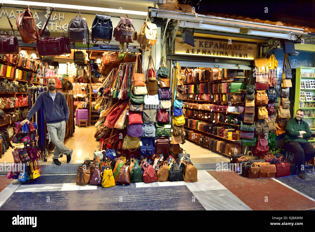 Leather goods store, handbags, bags, in shopping area off Ermou Street Monastiriaki area of central Athens, Greece - Stock Image