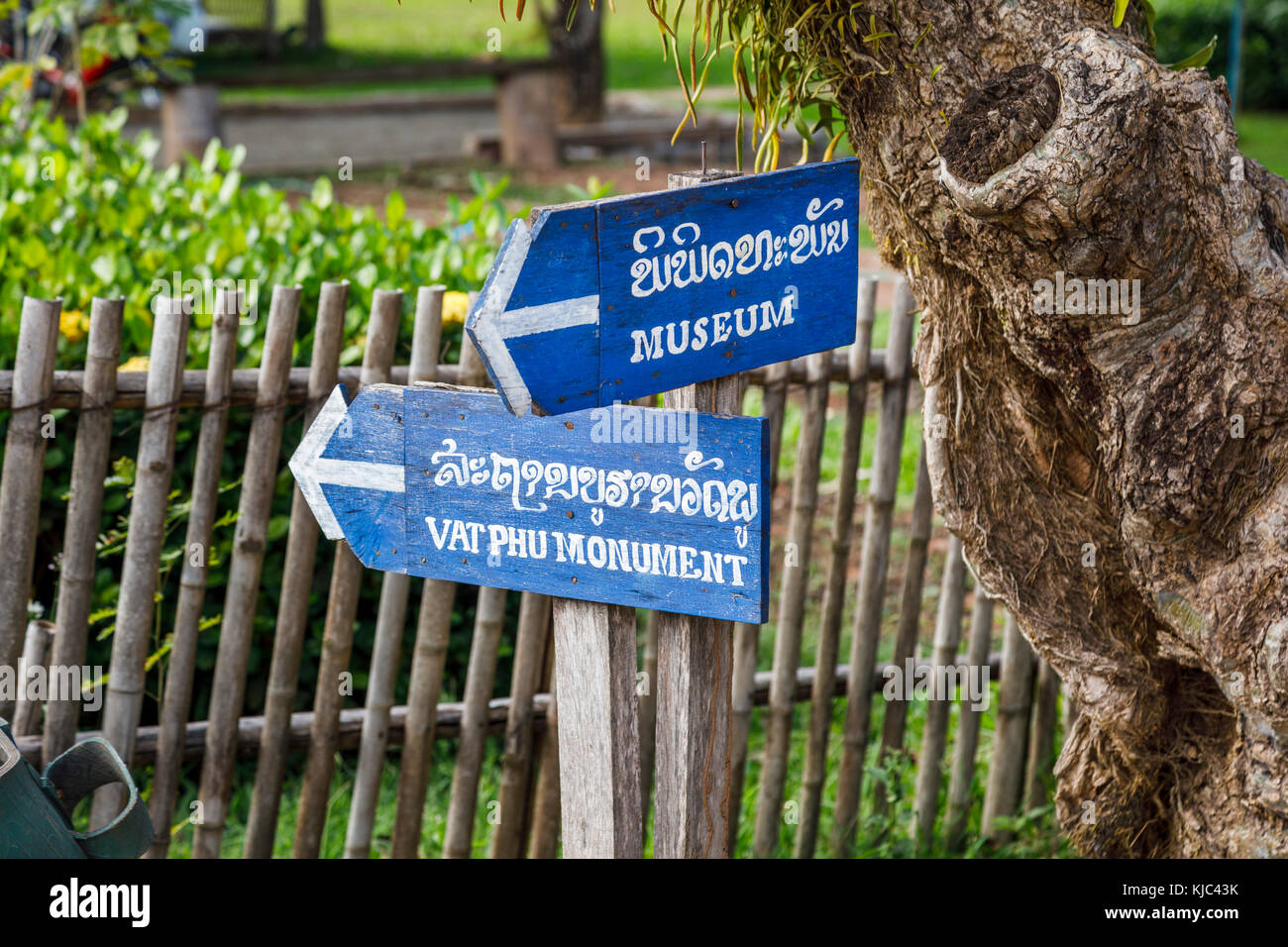 Entrance sign and directions to Monument and Museum at the pre-Angkorian Khmer Hindu temple of Wat Phou, Champasak - Stock Image