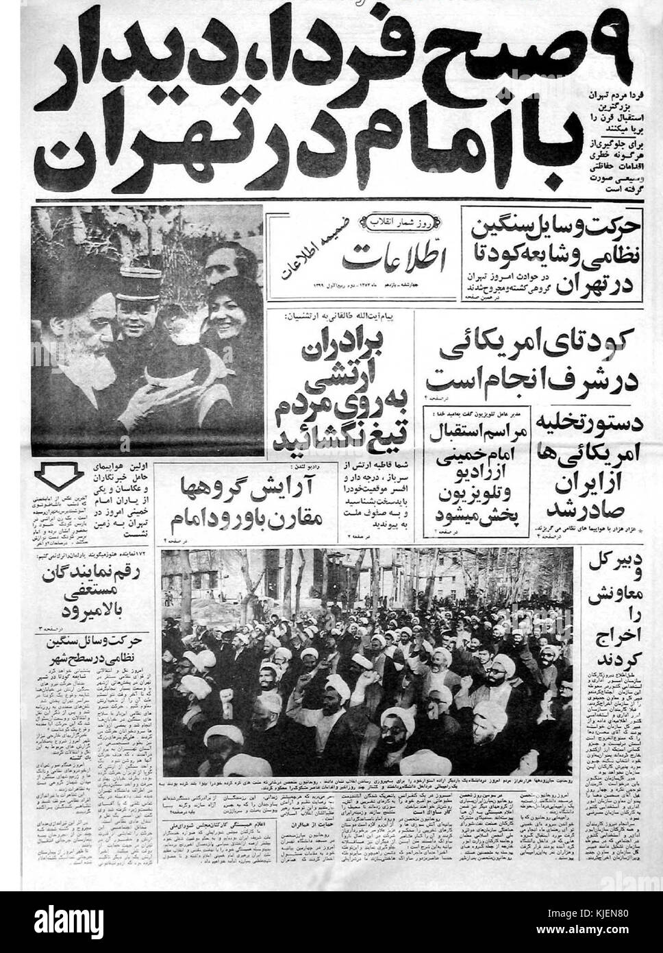 Newspaper title Iranian revolution - Stock Image