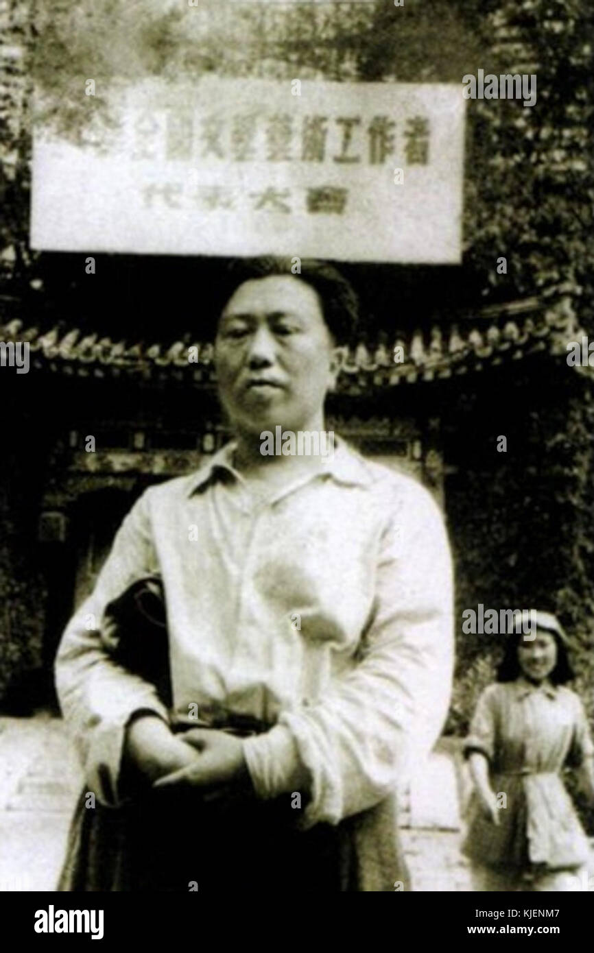 Li Jiefu participated in the All China Congress of Literary and Arts Workers - Stock Image
