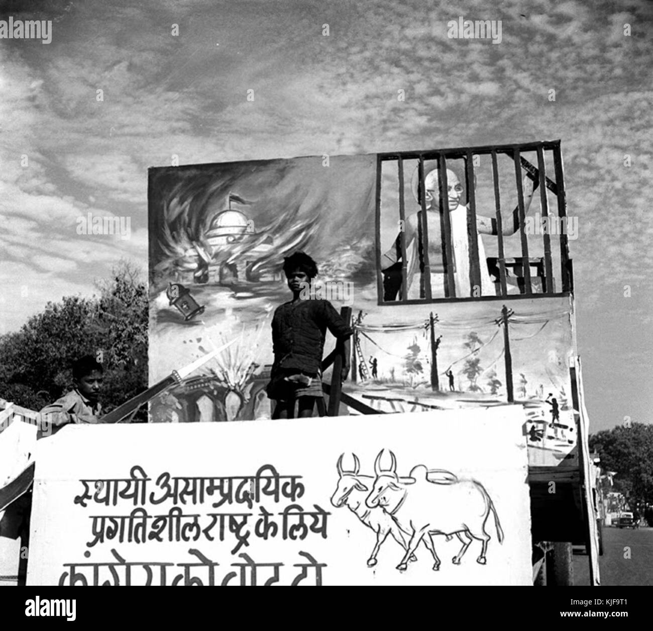A rear view of a Congress election procession depicting landmarks in the Indian independence movement - Stock Image