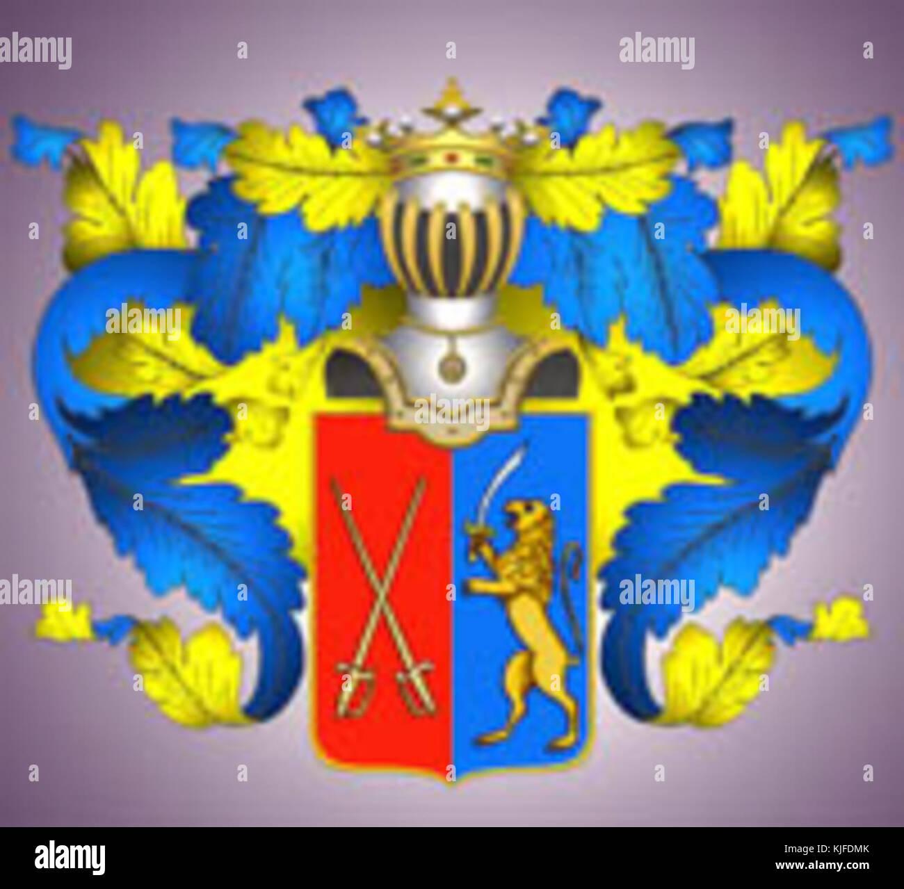 герб рода троекуровых картинки изюминкой изделия является