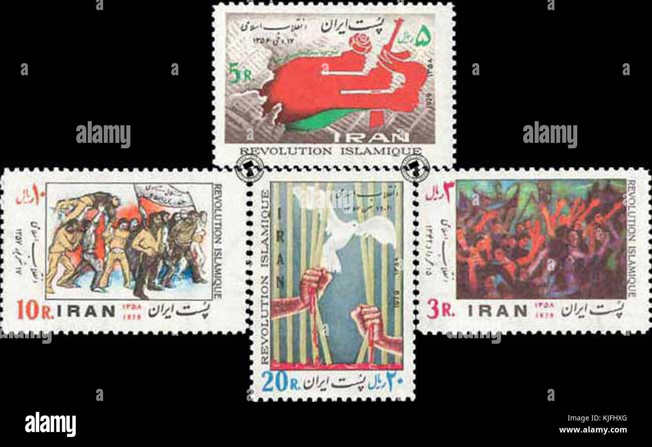Iranian Revolution anniversary stamp - Stock Image