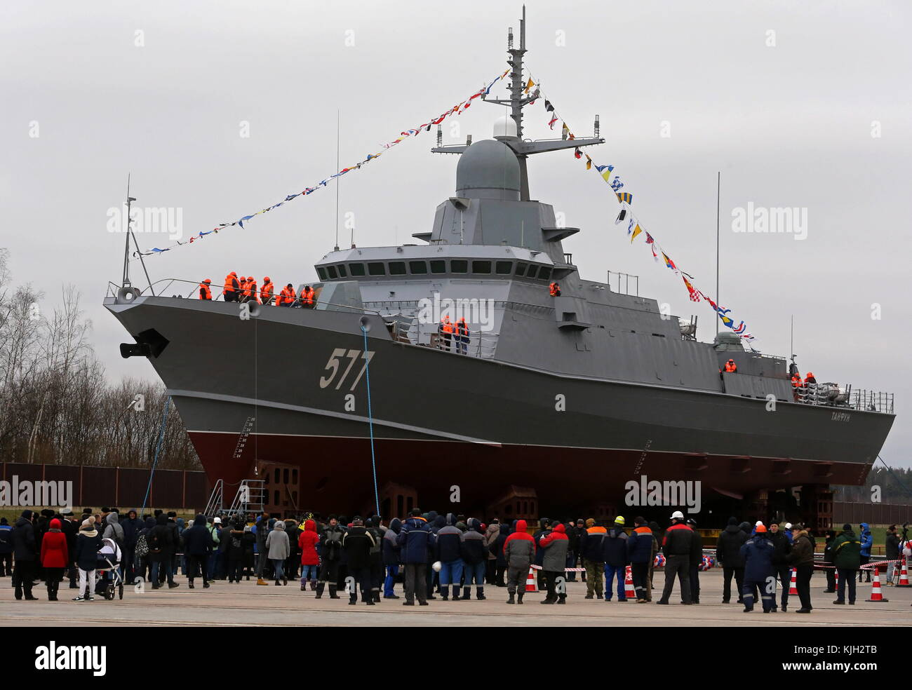 Launched a small missile ship Typhoon Project 22800 46