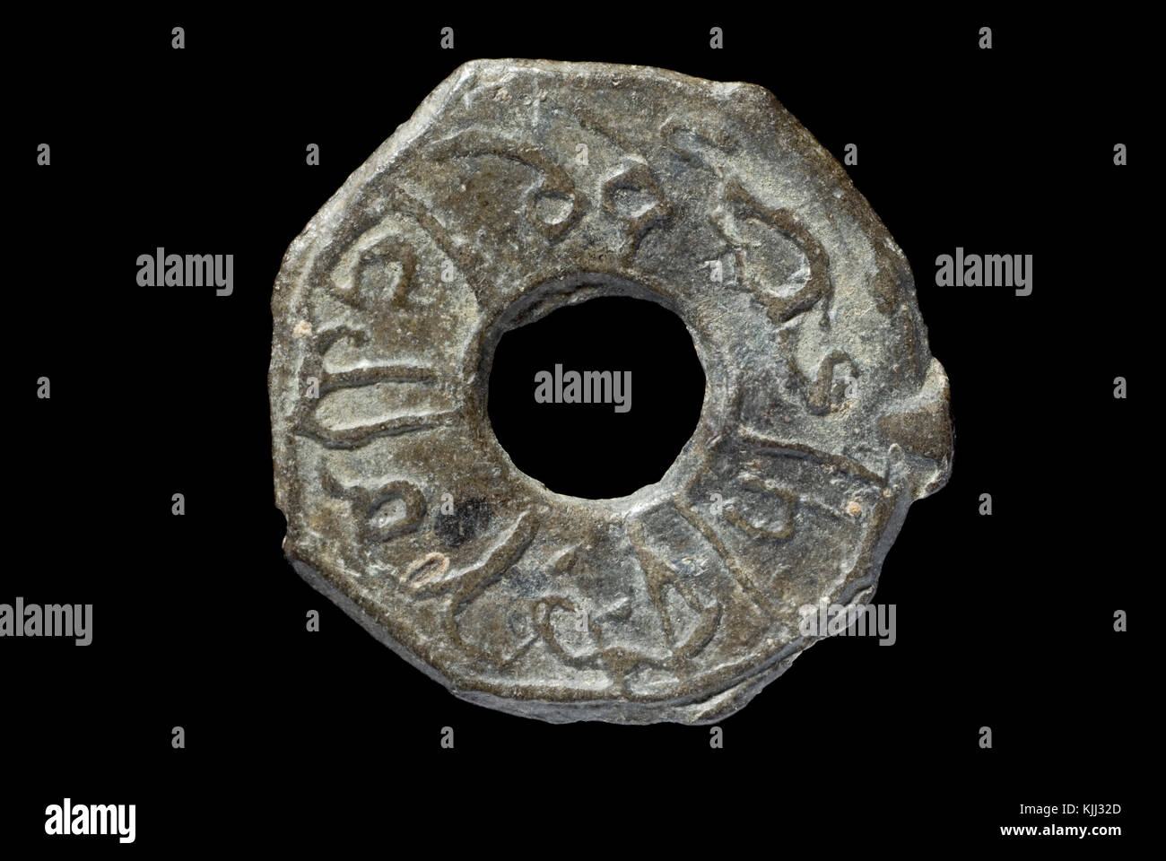 Coin of Palembang - Stock Image