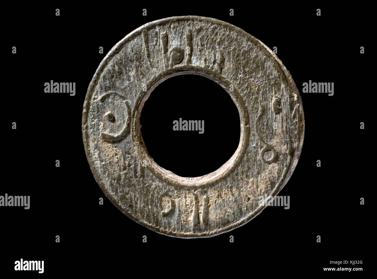 Coin  from Palembang - Stock Image