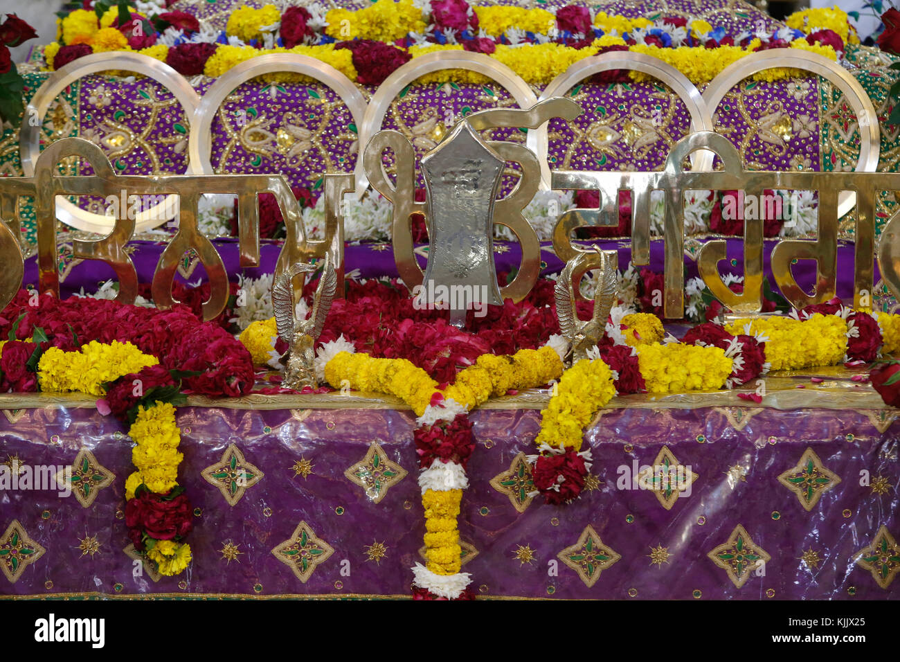Bangla Sahib gurudwara, built in 1783. Main shrine. Delhi.  India. Stock Photo