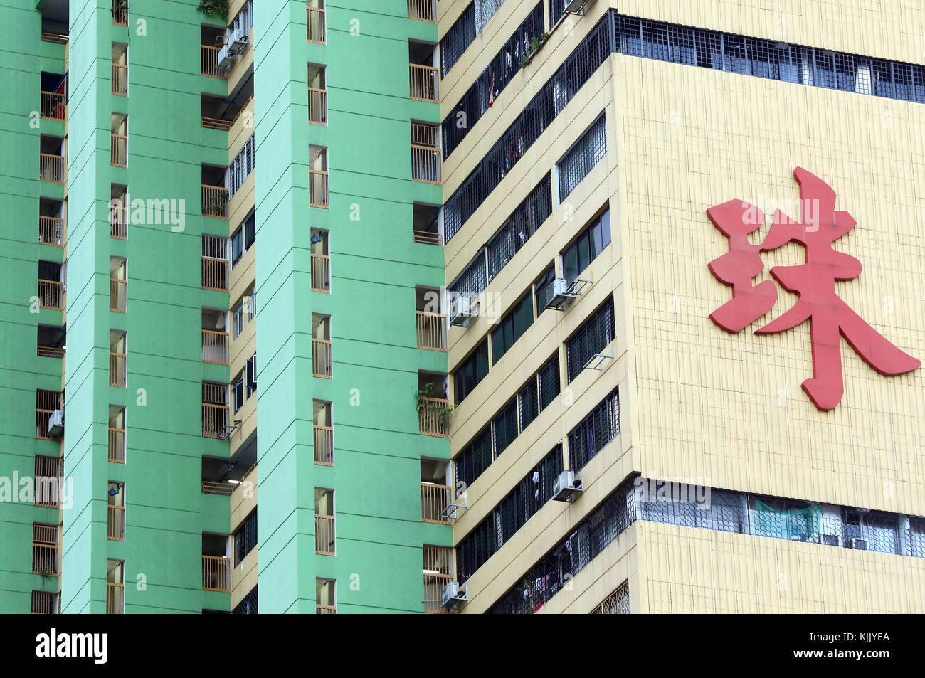 Chinatown, residential building.  Singapore. - Stock Image